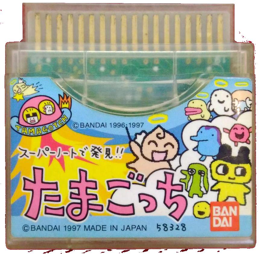 Super Note de Hakken!! Tamagotchi