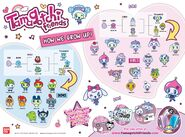 Tamagotchi-Grow-Up-Poster