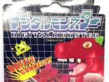 Other Bandai virtual pets