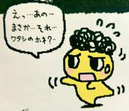 Tama1997-001