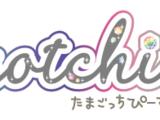 Tamagotchi P's
