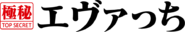 Evatchi logo
