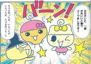 GOGO♪Tamagotchi!Manga-FoundExpansion-0007