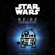 R2 Teaser2