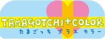 Tmgc plus c logo.png