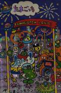 Tamagotch land card