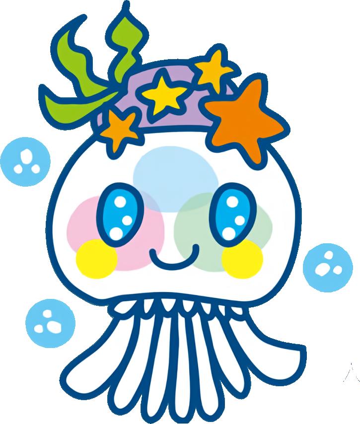Jellytchi