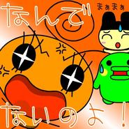 Tamagotchi Manga Comics Fujiko-pro