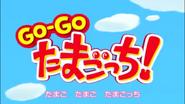 GO-GO Tamagotchi