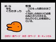 Nintendo64chara 04
