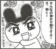 GOGO♪Tamagotchi!Manga-FoundExpansion-0001