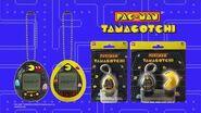 PAC-MAN Tamagotchi by Bandai America