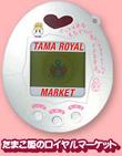 Royal market dekatama.png