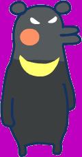Beartchi