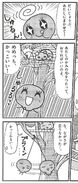 GOGO♪Tamagotchi!Manga-FoundExpansion-0000