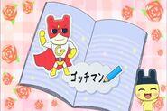 GO-GO Tamagotchi! Episode 004 1465964