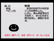 Nintendo64chara 01