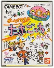 68848-Game de Hakken!! Tamagotchi - Osutchi to Mesutchi (Japan)-1-thumb.jpg