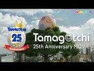 【たまごっち】Tamagotchi 25th Anniversary Movie