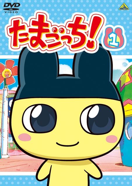 Tamagotchi!/DVD Gallery