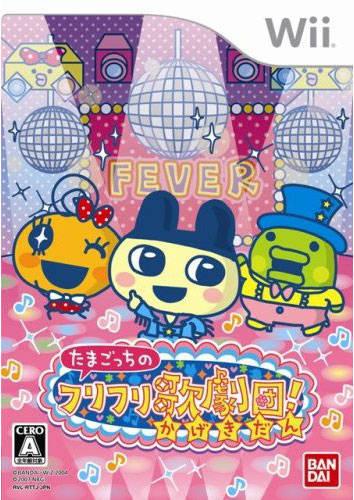 Tamagotchi: Dance Fever!