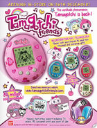 Tamagotchi friends ad