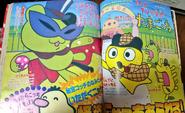Magazine promo nyatchi