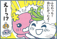 GOGO♪Tamagotchi!Manga-FoundExpansion-0005