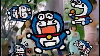 ドラえもんっち_CM(1998年)