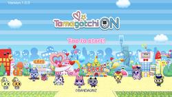 TamaOnApp.PNG