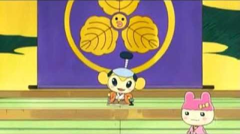Chop! Gotchi Slices! / The Adventures of Young Papamametchi