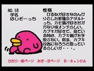 Nintendo64chara 18