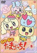 GOGOたまごっち!DVD5