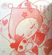 Himespetchi mametchi-plush manga2