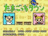 Tamagotchi Town (SNES Game)