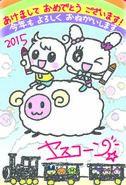 Http yascorn2.sakura.ne.jpsblo filesyascorn2image2015E5B9B4E8B380E78AB6
