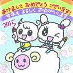 Http yascorn2.sakura.ne.jpsblo filesyascorn2image2015E5B9B4E8B380E78AB6.jpg