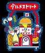 Gourmet street icon