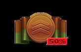Multiplier Pass Bronze 50%.png