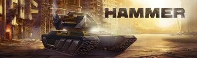Hammer update.jpg