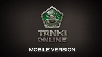 Tanki_Online_Mobile_Version