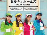 Mainichi Climax ☆