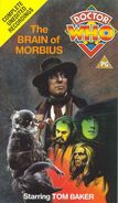 The Brain of Morbius VHS UK 2nd release cover