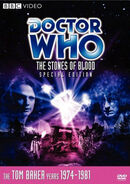 The Stones of Blood DVD US special edition cover