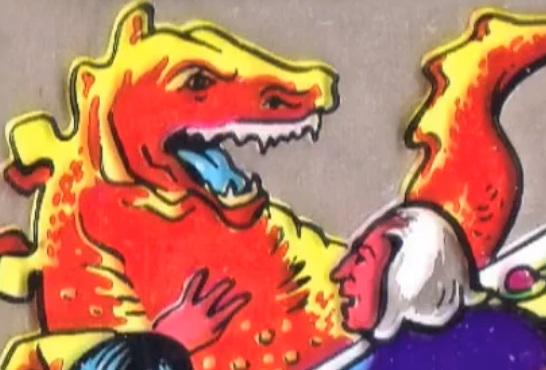 Creature (The Prehistoric Monster)
