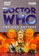 The Five Doctors DVD R2 1999