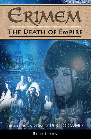 The Death of Empire (novel)