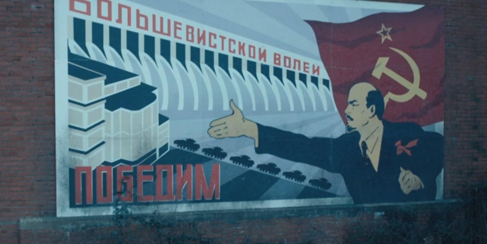 Lenin propaganda.jpg