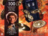 100 (audio anthology)