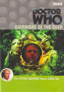 Warriors of the Deepausdvd
